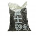 Japanese black volcanic sand 16 lt