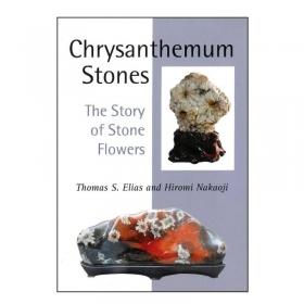 Chrisanthemum stones - T. S. Elias - H. Nakaoji