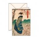 Carte de voeux Ukiyo-e Cerisiers