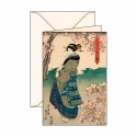 copy of Carte de voeux  Ukiyo-e Dames