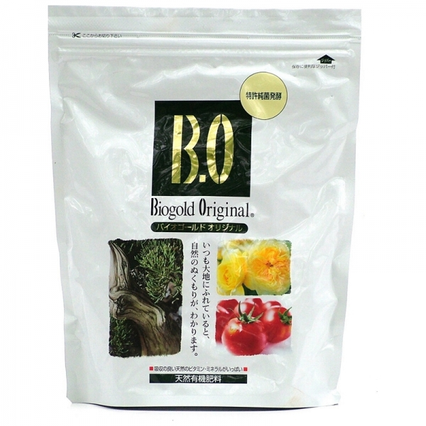 Organic Solid Fertilizer - Biogold - 900 g