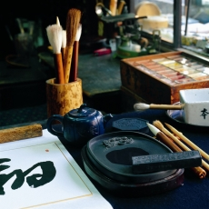 LABORATORY OF CALLIGRAPHY FOR BEGINNERS - NAME