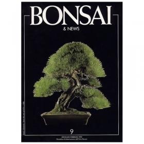 BONSAI & news n.   9 - Gennaio-Febbraio 1992