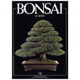 BONSAI & news n.  14 - Novembre-Dicembre 1992