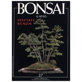 BONSAI & news n.  27 - Gennaio-Febbraio 1995