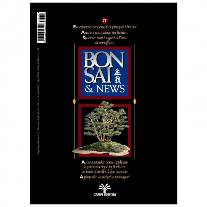 BONSAI & news n.  77 - Maggio-Giugno 2003