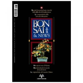 BONSAI & news n.  85 - Settembre-Ottobre 2004