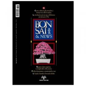 BONSAI & news n.  95 - Maggio-Giugno 2006