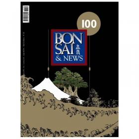 BONSAI & news n. 100 - Marzo-Aprile 2007