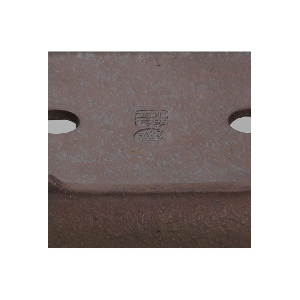 Pot 20 cm rectangular grès - Shuiming