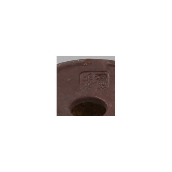 Vaso 9 cm tondo grès - Shuiming
