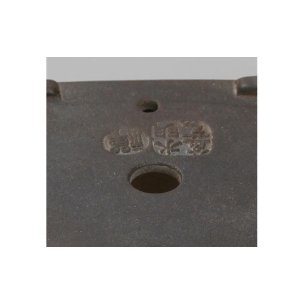 Vaso 16 cm rettangolare grès - Shuiming