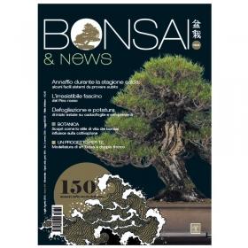 BONSAI & news n. 150 - Luglio-Agosto 2015