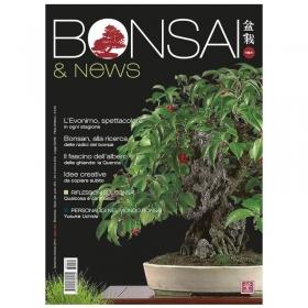 BONSAI & news n. 151 - Settembre-Ottobre 2015