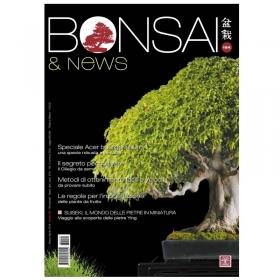 BONSAI & news N. 154 - Marzo-Aprile 2016