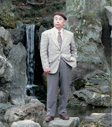 Isao Yoshikawa